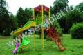 Kinder Slide 225